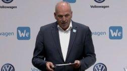 LIVE: Η VW ανακοινώνει όλες τις μελλοντικές αλλαγές για την εταιρία