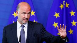 Μοσκοβισί: Οι ευρωεκλογές θα είναι οι πιο κρίσιμες από το 1979