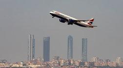 Η British Airways ανακοίνωσε ότι σταματά τις πτήσεις προς το Ιράν