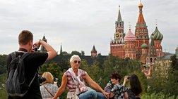 Time: Το πάρκο Zariantie της Μόσχας στις καλύτερες τοποθεσίες στον κόσμο