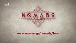 Ξεχάστε το Nomads που ξέρατε! Όλες οι αλλαγές & οι εκπλήξεις