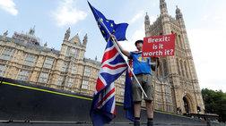 telegraph-paratasi-stin-prothesmia-ee-bretanias-gia-to-brexit
