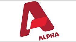 Αυτή την παραίτηση δεν την περίμενε κανένας στον Alpha!