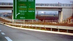 Αποκαταστάθηκε η κυκλοφορία στο 39ο χλμ της εθνικής οδού Αθηνών-Λαμίας