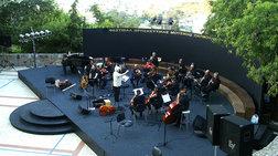 Ξεκινά το Φεστιβάλ Θρησκευτικής Μουσικής στην Πάτμο