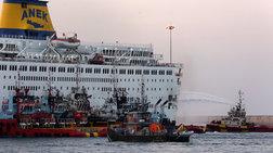 Φωτιά εν πλω στο Ελ. Βενιζέλος: Στον Πειραιά οι 875 επιβάτες