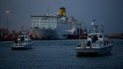 Καίει ακόμη η φωτιά στο «Ελ. Βενιζέλος» - έχει πάρει κλίση το πλοίο