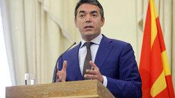 Ντιμιτρόφ: Θα κερδίσουμε το δημοψήφισμα για τη συμφωνία των Πρεσπών