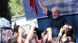 Βραζιλία: Ο Σουλτς επισκέφθηκε στη φυλακή τον Λούλα ντα Σίλβα