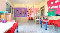 Εκτός παιδικών σταθμών 35.000 παιδιά - έντονες αντιδράσεις