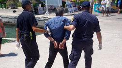Ζάκυνθος: Για σεξουαλική παρενόχληση ανηλίκων συνελήφθη 55χρονος δάσκαλος
