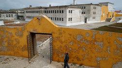 Διαβόητη φυλακή του Αντόνιο Σαλαζάρ μετατρέπεται σε μουσείο