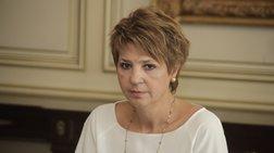 Η Όλγα Γεροβασίλη για  Εξάρχεια, Ρουβίκωνα & δημόσια ασφάλεια