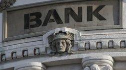 CEO τραπεζών: Μεταμνημονιακή εποχή και τραπεζικές προκλήσεις