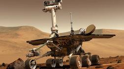 Αμμοθύελλα στον Αρη διέκοψε την επαφή με το ρομποτικό ρόβερ Opportunity