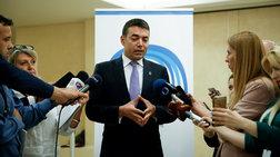 Ντιμιτρόφ: Μακεδόνες κι εσείς, «Μακεδόνες» κι εμείς