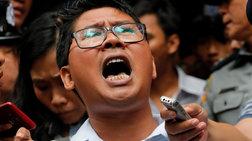 7ετής κάθειρξη σε δύο δημοσιογράφους του Reuters στην Μιανμάρ