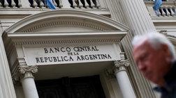 Πακέτο μέτρων λιτότητας ανακοινώνει η κυβέρνηση της Αργεντινής