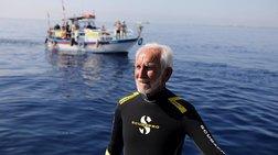 Ο γηραιότερος δύτης παγκοσμίως είναι 95 ετών και έσπασε το ρεκόρ του