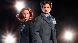 Κούκλες γίνονται οι πράκτορες Μόλντερ και Σκάλι των X-Files