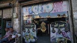 Bloomberg: Crash test για την τουρκική λίρα η ανακοίνωση του πληθωρισμού