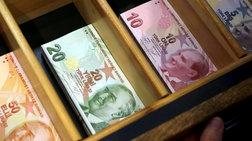 Kαλπάζει ο πληθωρισμός στην Τουρκία - άγγιξε το 18%