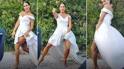 Ο χορός kiki challenge της Στικούδη, με νυφικό, έγινε θέμα στη Daily mail!
