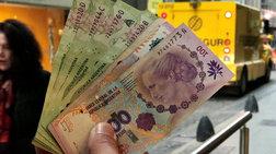 Νέο πρόγραμμα λιτότητας και φόρους ανακοινώνει ο Μάκρι - πτώση του πέσο