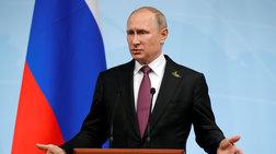 Κρεμλίνο: Ο Πούτιν θέλει της ευημερία της Ευρωπαϊκής Ένωσης