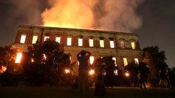 Θρήνος & οργή μετά την ανυπολόγιστη καταστροφή στο Εθνικό Μουσείο του Ρίο