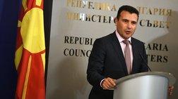 zaef-gia-panta-makedoniki-i-glwssa-kai-i-tautotita-mas