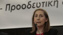 Ξενογιαννακοπούλου: Δεν γίνεται Κεντροαριστερά χωρίς τον ΣΥΡΙΖΑ