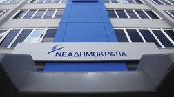 nd-gia-mati-o-tsipras-epestrepse-ston-topo-tou-egklimatos