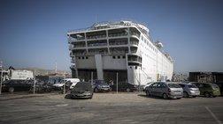Σε ναυπηγείο στο Πέραμα για επισκευές το «Ελ. Βενιζέλος»