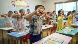 Το κράτος ερημίτης: «Απαγορευμένες» εικόνες από τη ζωή στη Βόρεια Κορέα