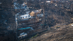 Νέα μήνυση από συγγενείς των θυμάτων της φονικής πυρκαγιάς
