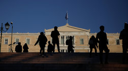 ΟΟΣΑ: Πρωταθλήτρια στους φόρους η Ελλάδα την περίοδο 2015-16