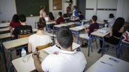 Ανακοινώθηκαν οι 16.320 αναπληρωτές εκπαιδευτικοί από το υπουργείο