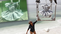 Κατεψυγμένη κρυστάλλινη ομορφιά αναδύεται από τη Νεκρά Θάλασσα