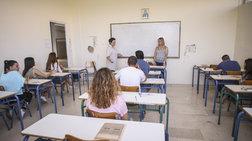 Απέσυραν τη λίστα προσλήψεων των αναπληρωτών καθηγητών