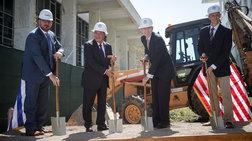 Ανακαινίζεται το κτίριο της αμερικανικής πρεσβείας στην Αθήνα