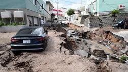 Σεισμός στην Ιαπωνία, οκτώ νεκροί και 32 αγνοούμενοι