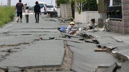 Iαπωνία σεισμός: Στους 11 οι νεκροί, 32 άνθρωποι αγνοούνται