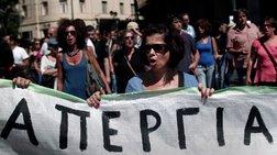 Κινητοποιήσεις και απεργία στις προβλήτες της Cosco