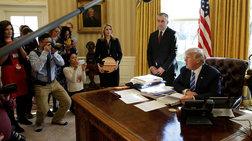 Ατμόσφαιρα καχυποψίας βασιλεύει στον Λευκό Οίκο