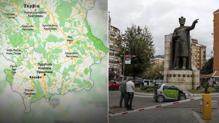 dw-serbia-kai-kosobo-etoimazontai-na-peiraksoun-ton-xarti