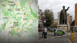 DW: Σερβία και Κόσοβο ετοιμάζονται να «πειράξουν» τον χάρτη