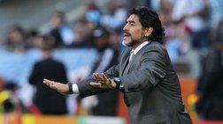 Ο Μαραντόνα προπονητής στην Β` Μεξικού!