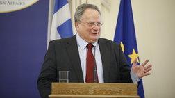 Κοτζιάς: Θα μπορούσαμε να πούμε ότι η ΠΓΔΜ αγόρασε γουρούνι στο σακί