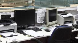 ΑΔΕΔΥ: «Γερασμένοι» οι δημόσιοι υπάλληλοι στην Ελλάδα